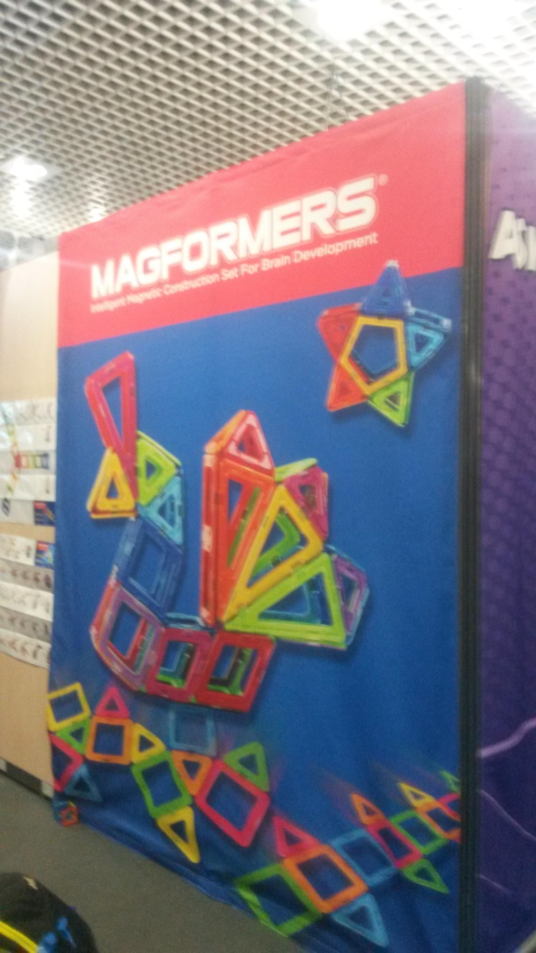 Au FIJ il y a aussi des jeux magnétiques!