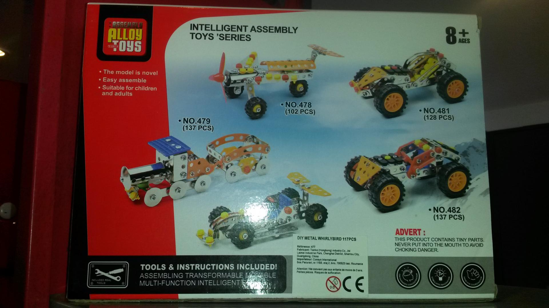 Helicopter117pcs2
