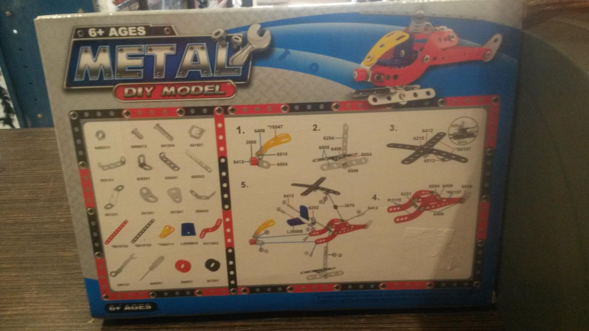 Helicopterconmay58pcs2