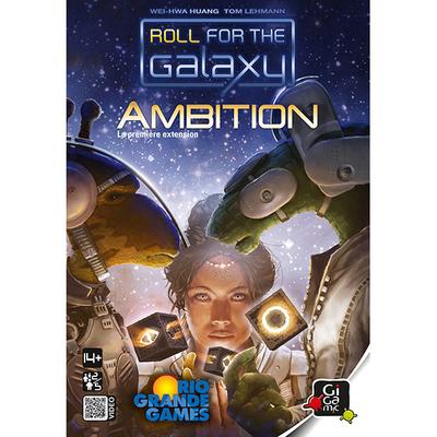 Rollambition1