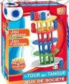 Tourquitanguemgm