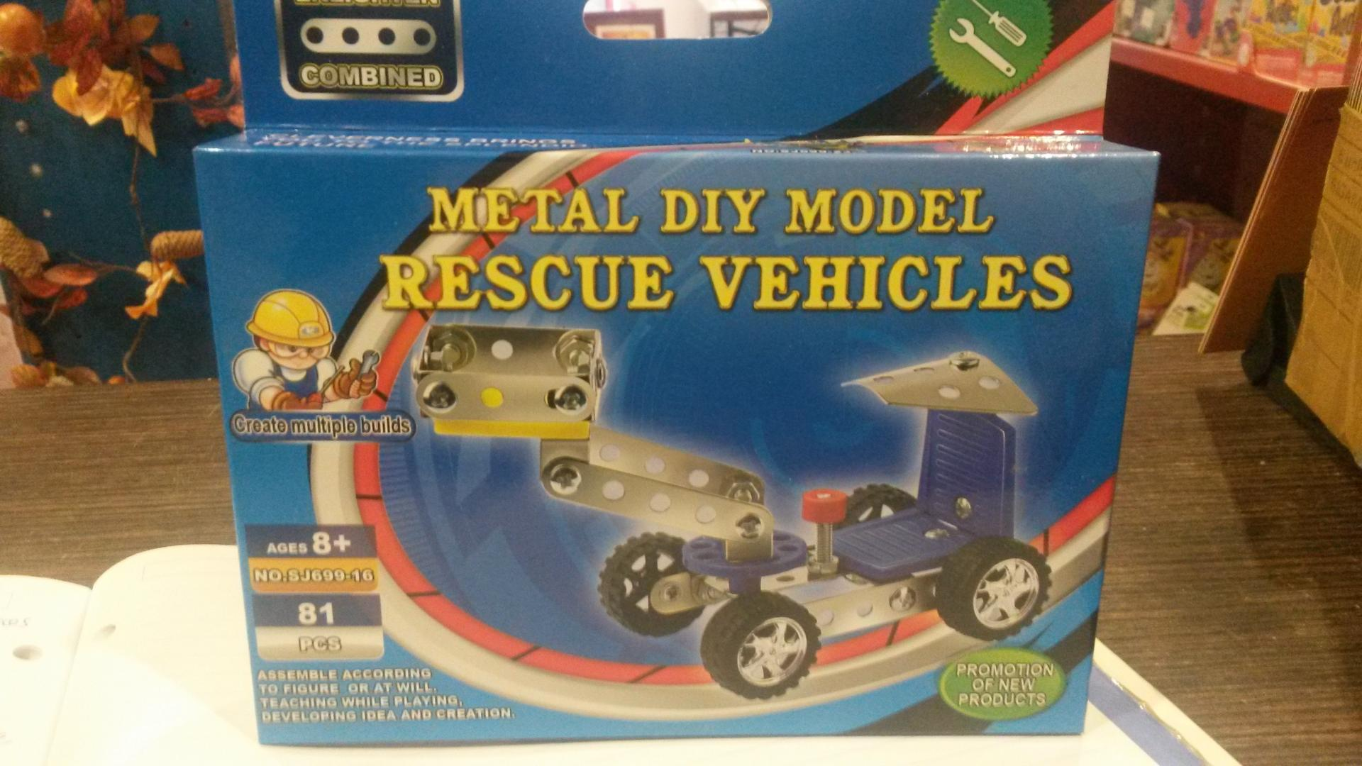Vehiculedesecours81pieces1